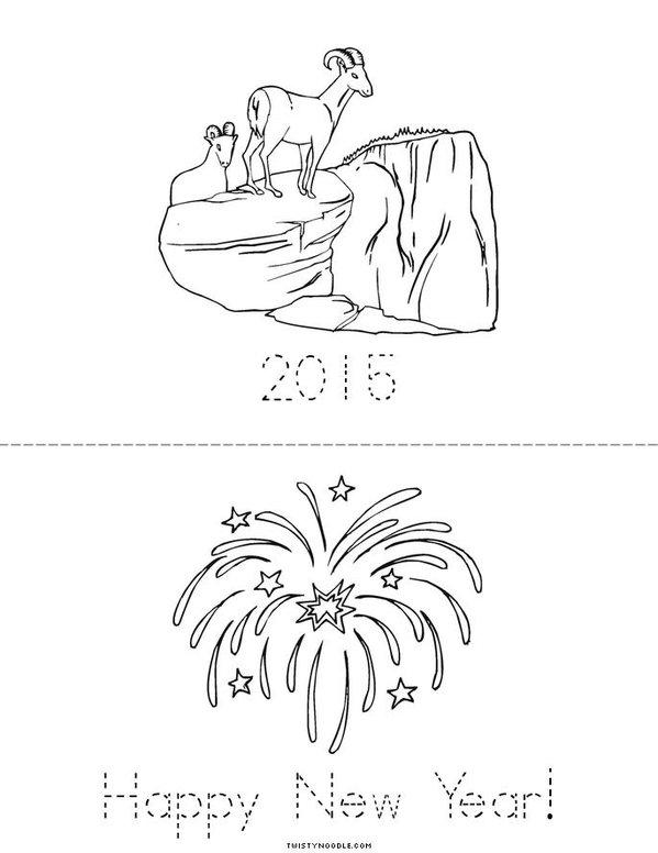 Chinese New Year 2015 Mini Book - Sheet 2