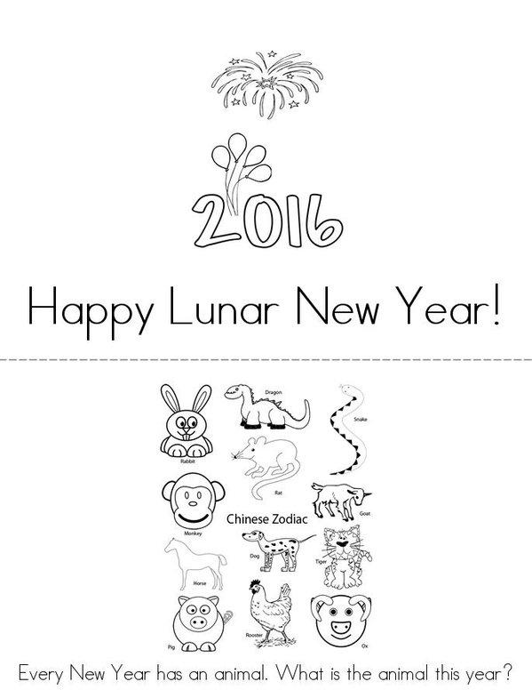 Chinese New Year! Mini Book - Sheet 1