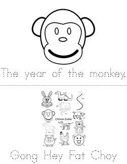 Chinese New Year 2016 Book
