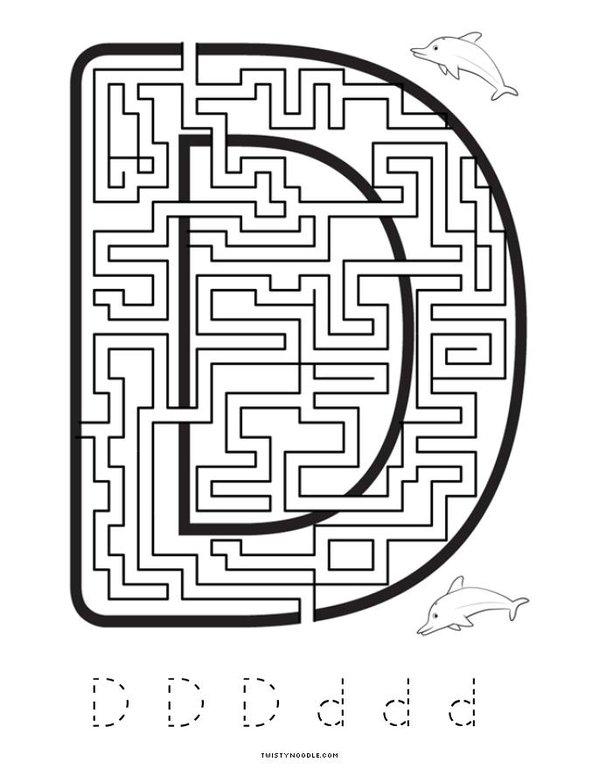 Letter Maze Book Mini Book - Sheet 4