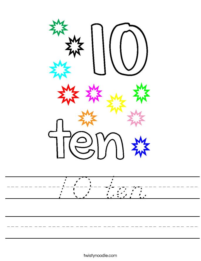 10 ten Worksheet