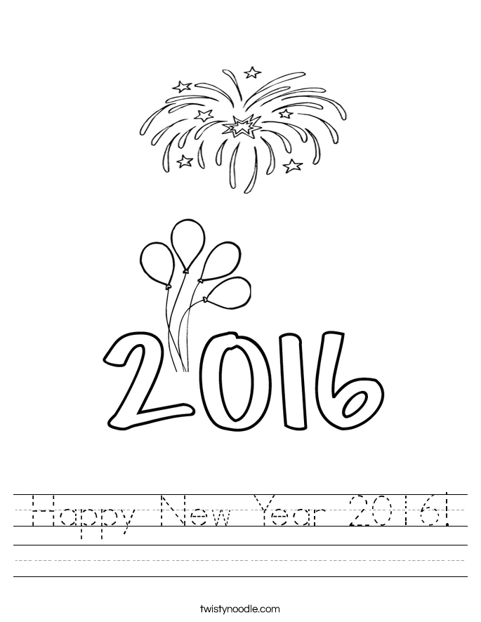 Happy New Year 2016! Worksheet