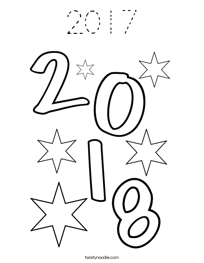 2017 Coloring Page