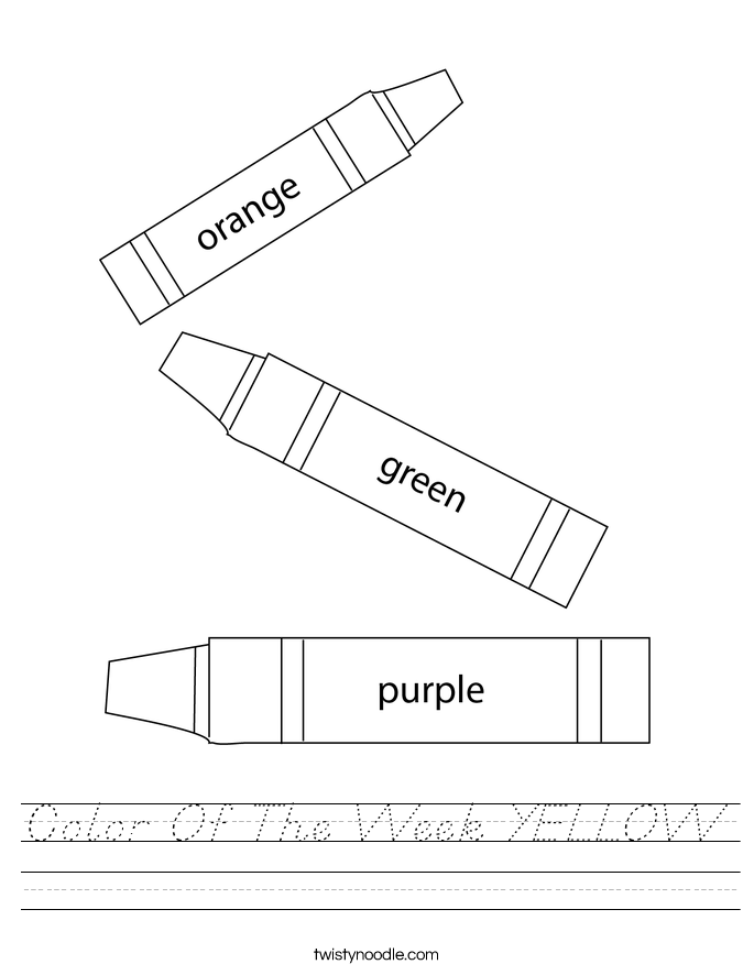 Color Of The Week YELLOW Worksheet