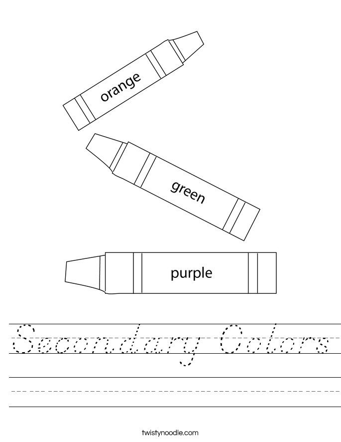 Secondary Colors Worksheet