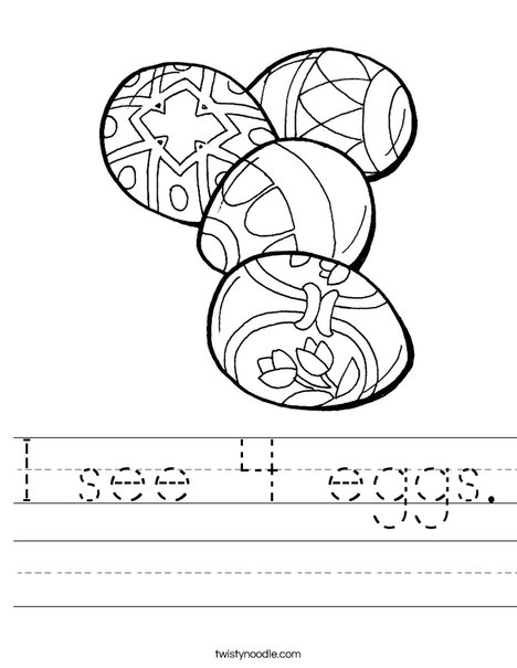 4 Easter Eggs Worksheet