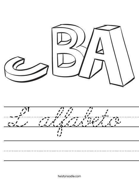 ABC Blocks Worksheet