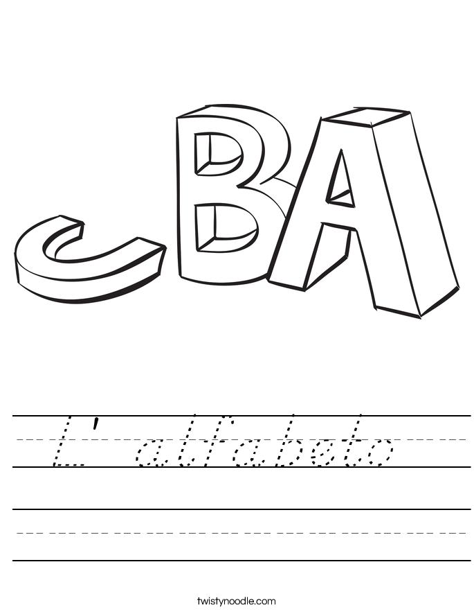 L' alfabeto  Worksheet