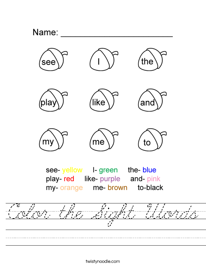 Color the Sight Words Worksheet