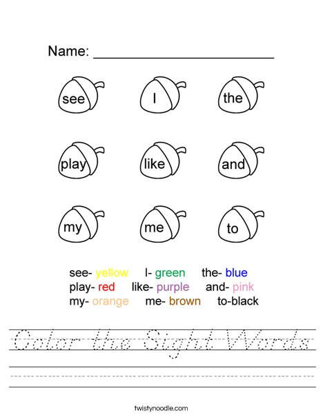 Acorn Sight Words Worksheet