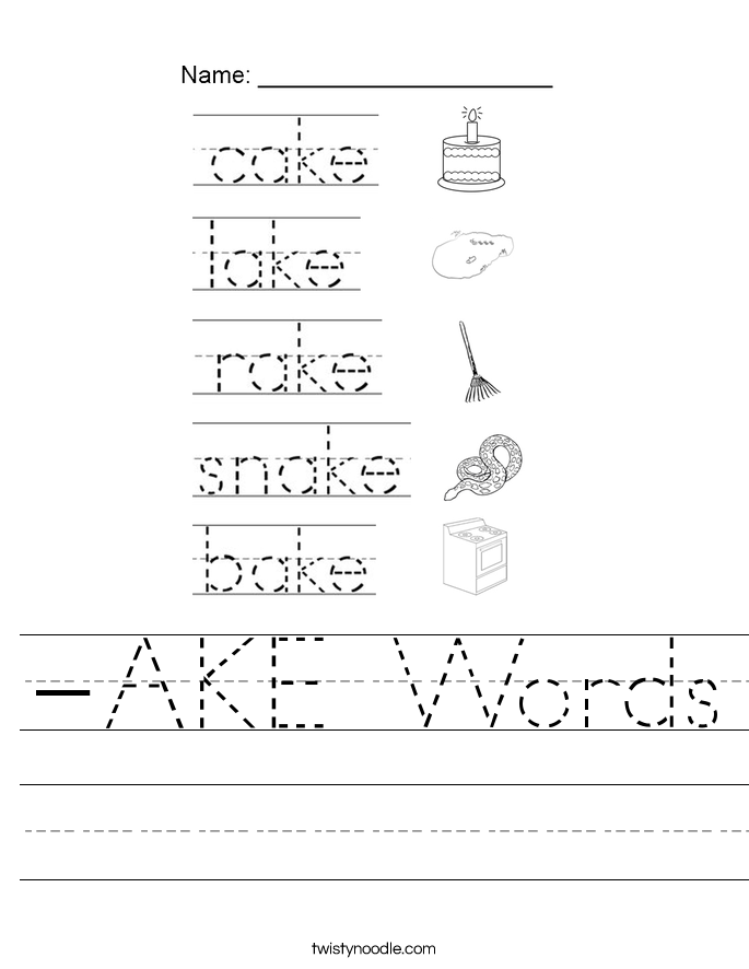 -AKE Words Worksheet