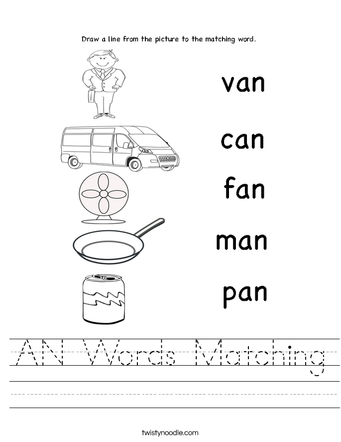 AN Words Matching Worksheet