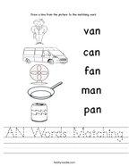 AN Words Matching Handwriting Sheet