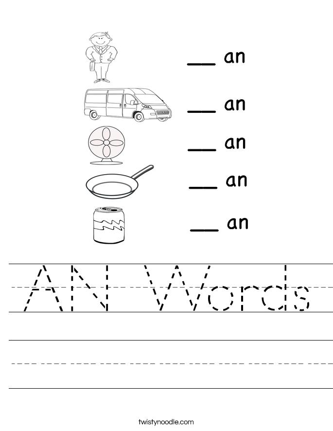 AN Words Worksheet