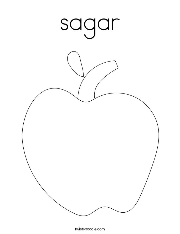 sagar Coloring Page