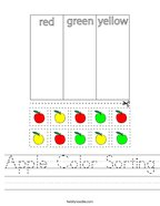 Apple Color Sorting Handwriting Sheet
