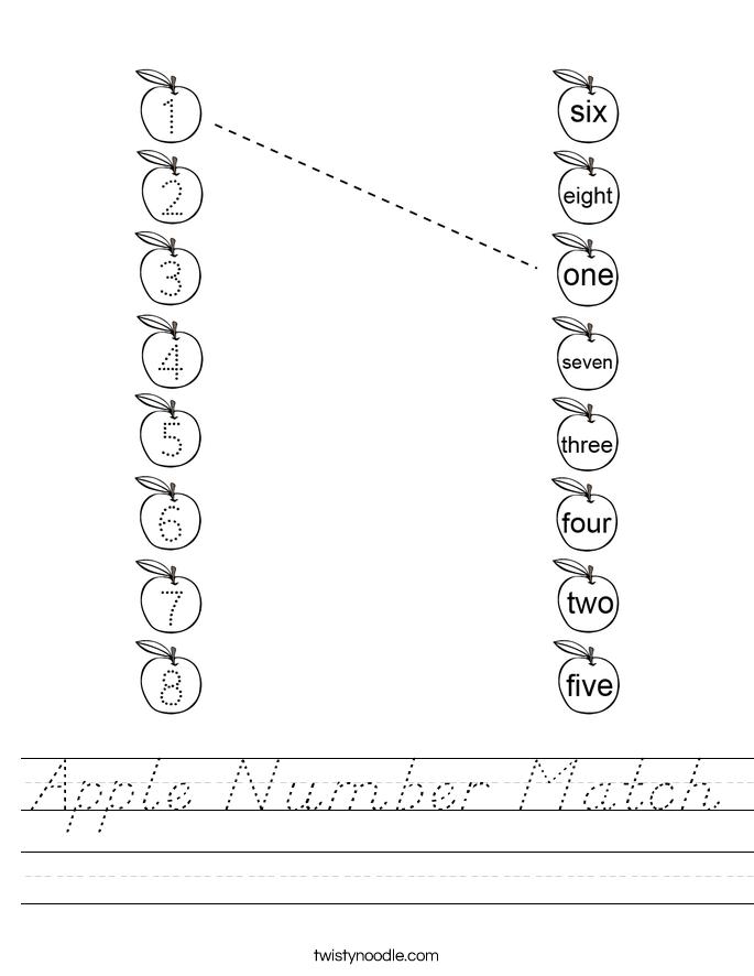 Apple Number Match Worksheet
