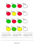 apple apple apple Worksheet