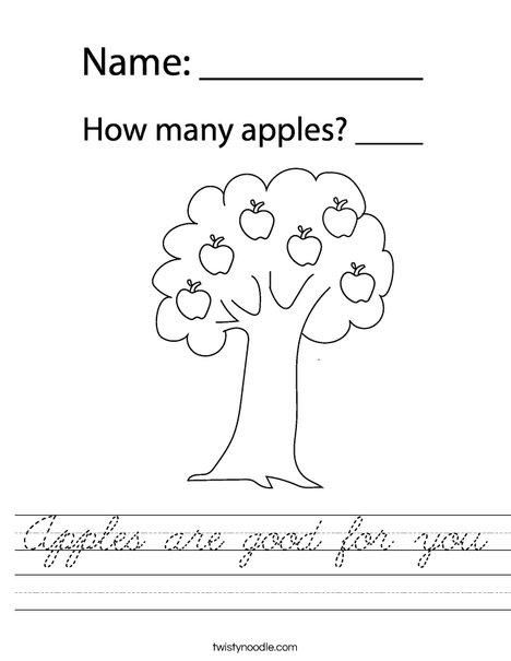 Apple with Leaves Worksheet
