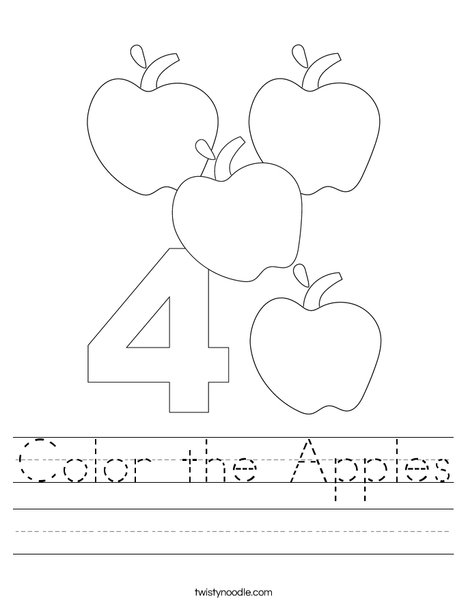 Four Apples Worksheet