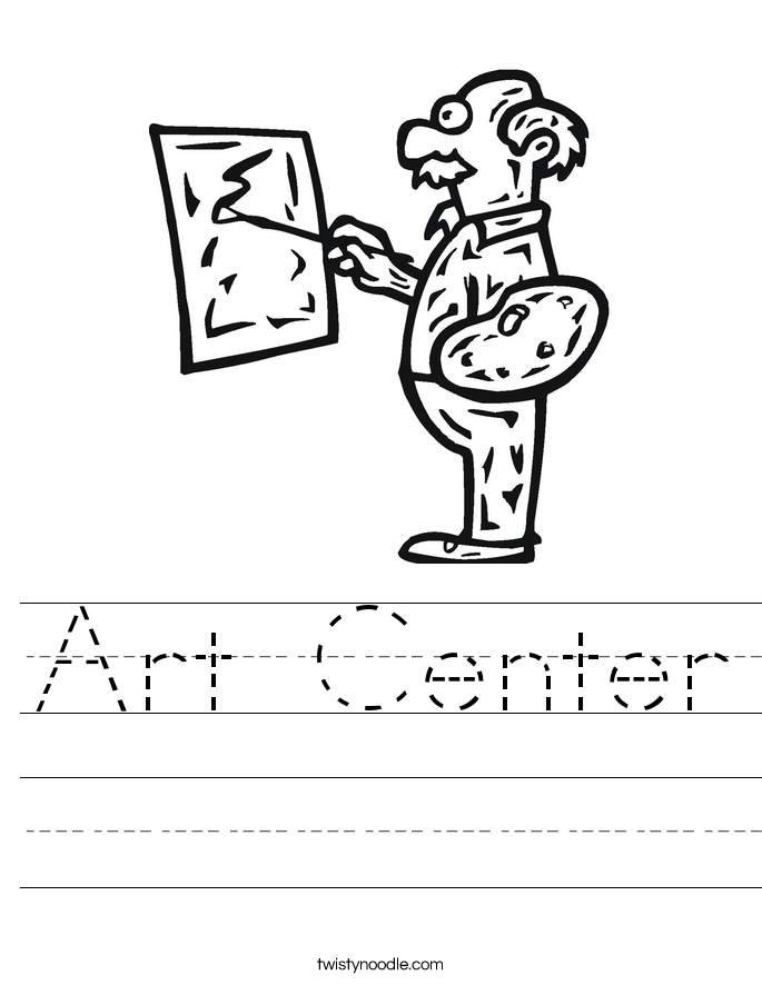 Art Center Worksheet