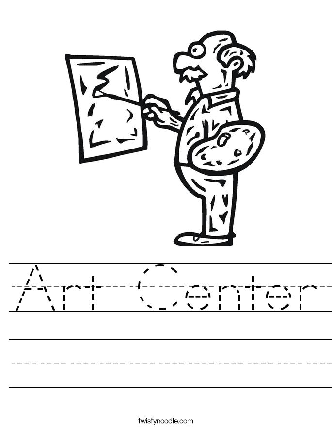 Art Center Worksheet