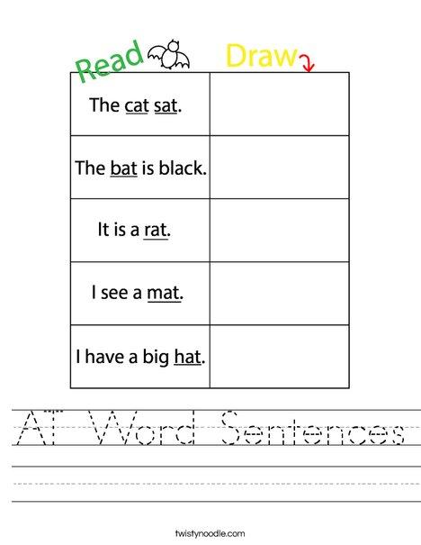 AT Word Sentences Worksheet