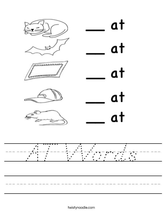 AT Words Worksheet