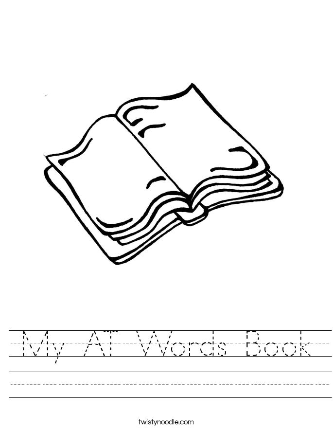 My AT Words Book Worksheet