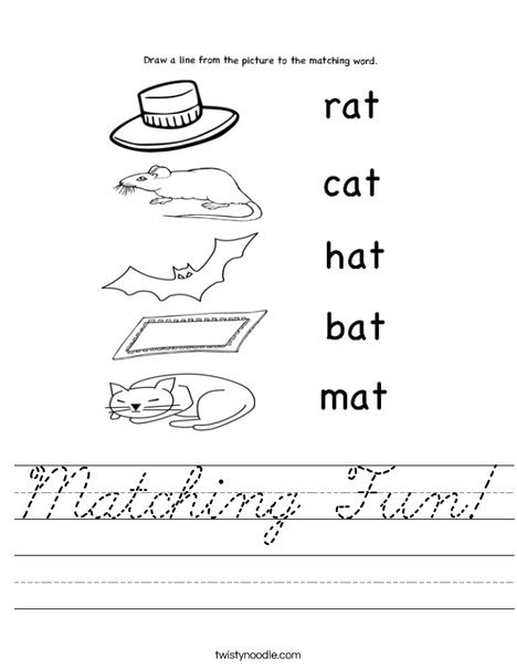 At Words Matching Worksheet