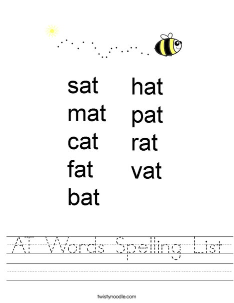 AT Words Spelling List Worksheet