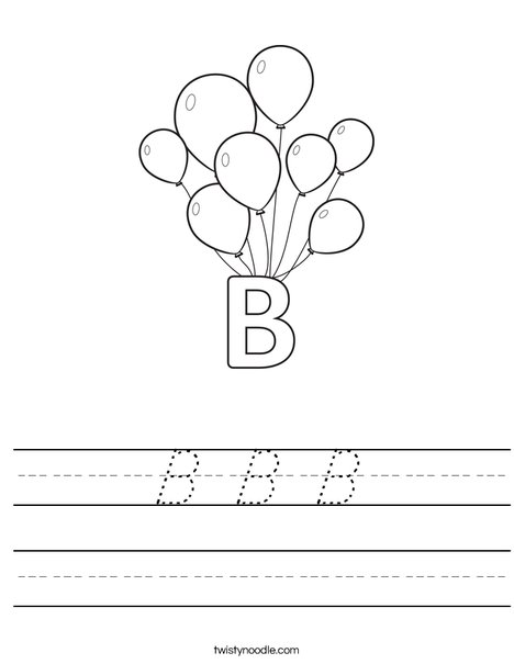 B Balloons Worksheet