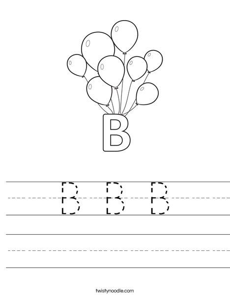 B Balloons Worksheet