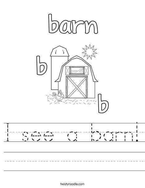 b is for barn Worksheet