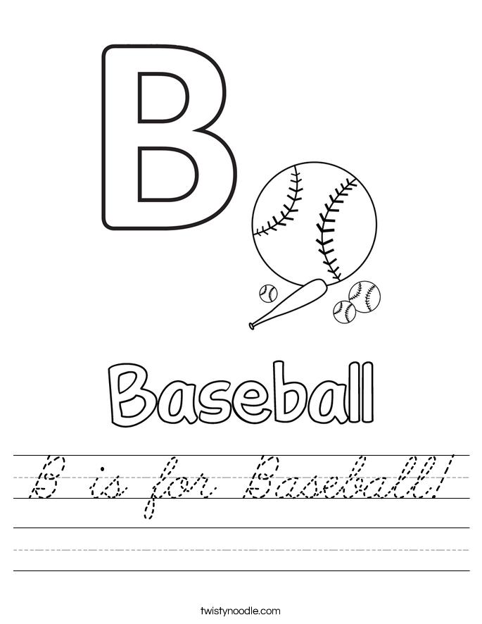 B is for Baseball! Worksheet