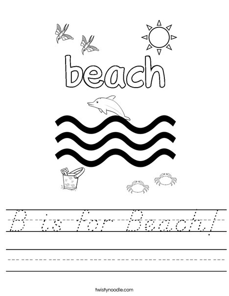B is for Beach! Worksheet