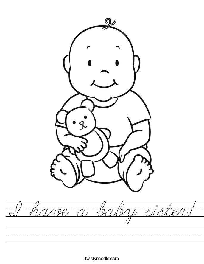 I have a baby sister! Worksheet
