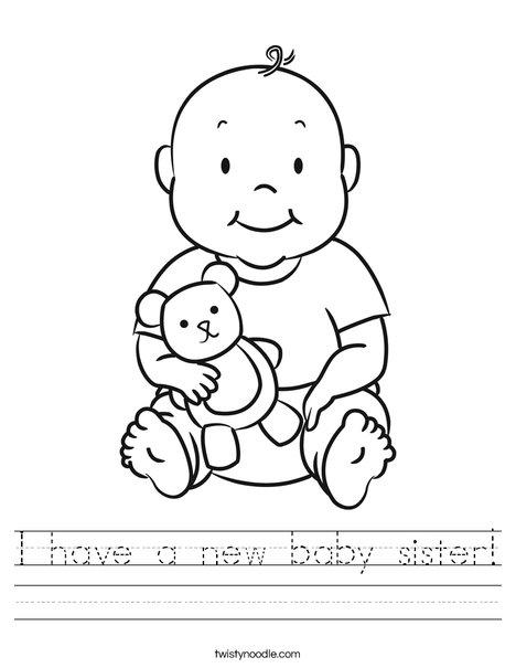 Baby 1 Worksheet