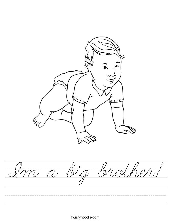 I'm a big brother! Worksheet