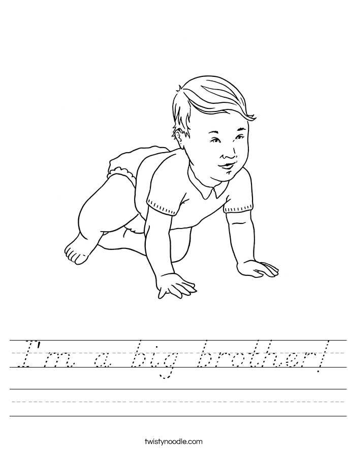 I'm a big brother! Worksheet
