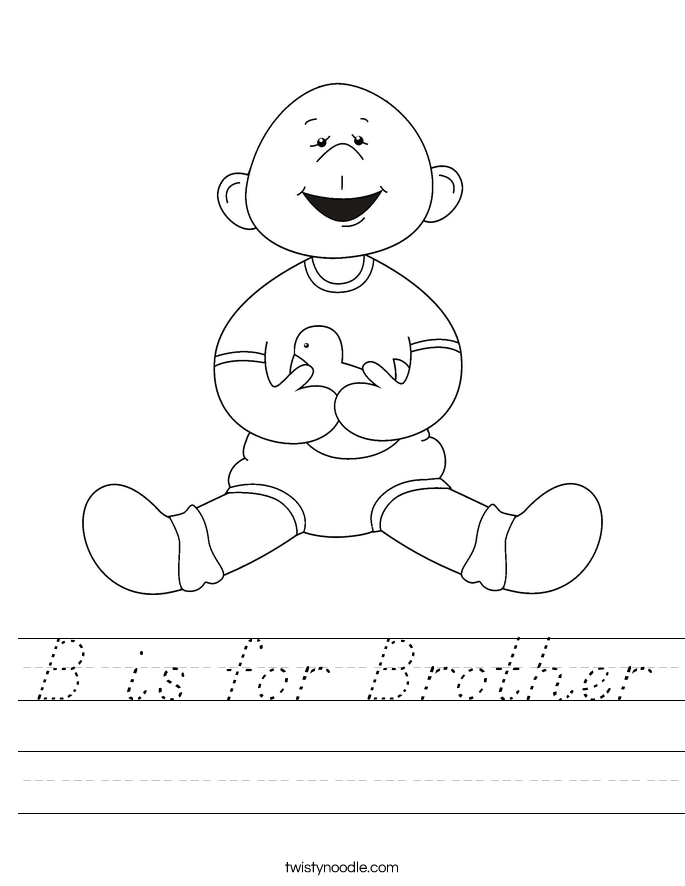 B is for Brother Worksheet