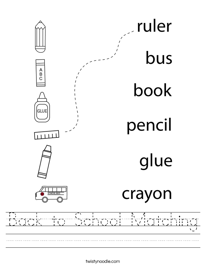 Back to School Matching Worksheet