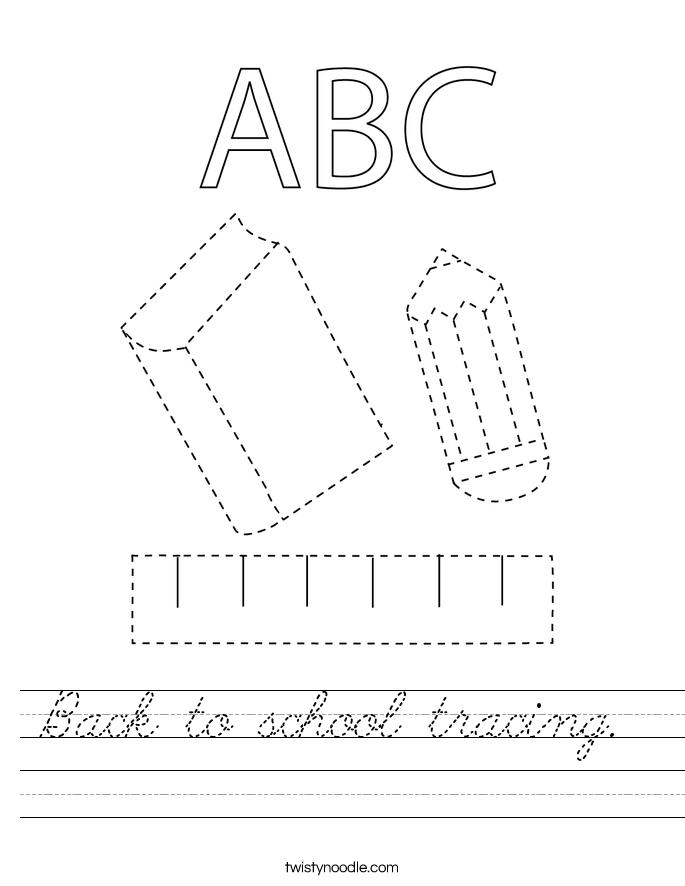Back to school tracing.  Worksheet
