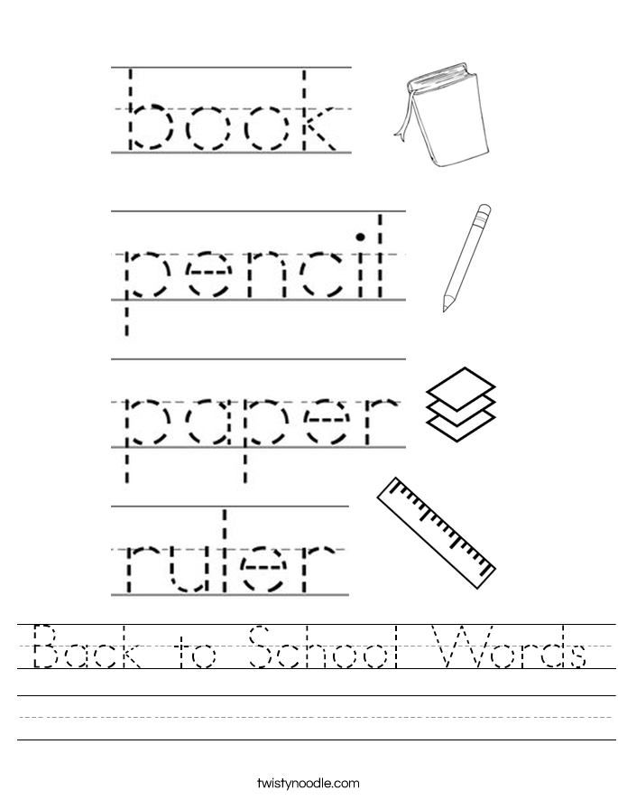 Back to School Words Worksheet
