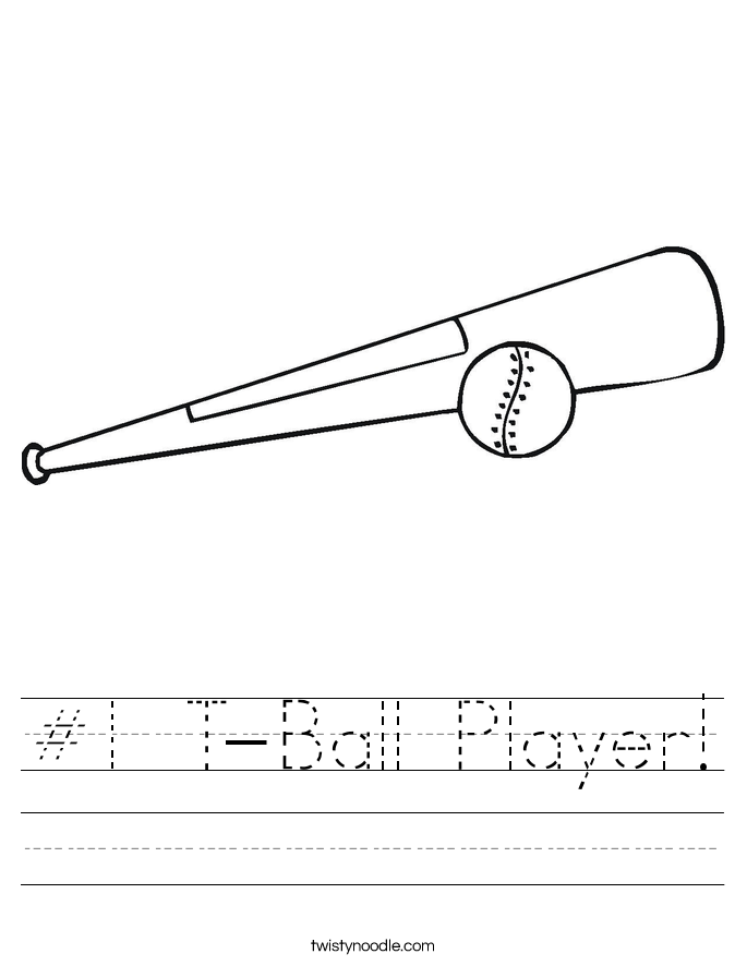 #1 T-Ball Player! Worksheet