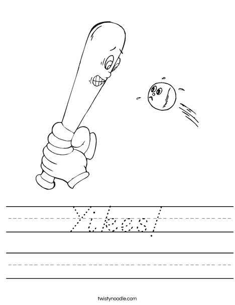 Funny Ball and Bat Worksheet