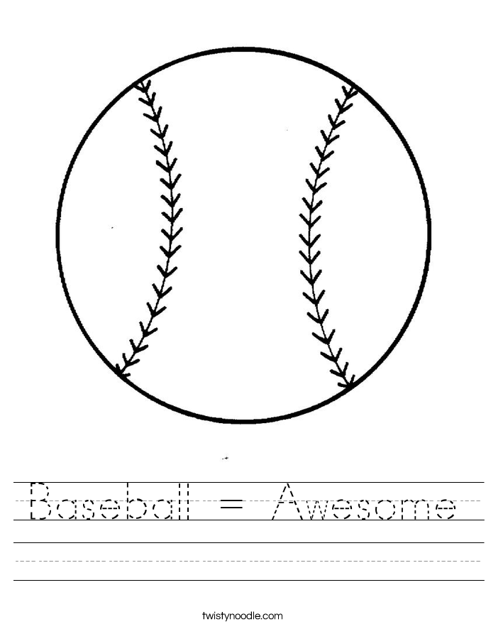 Baseball = Awesome Worksheet