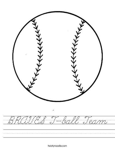 Ball Worksheet