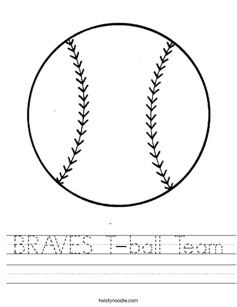 Ball Worksheet