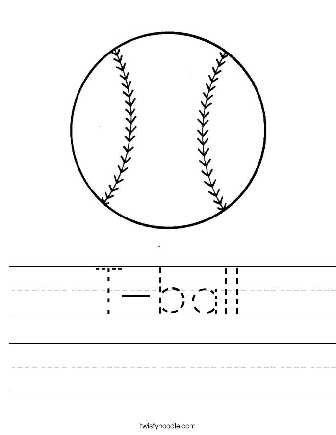 T-ball Worksheet